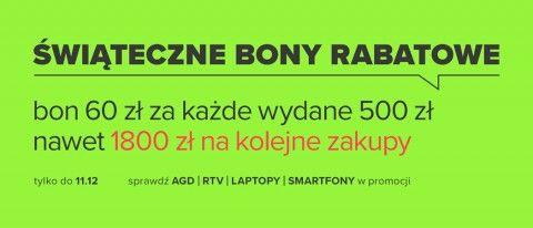 /neonet-promocja-swiateczne-bony-rabatowe-201912
